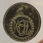 neuzeitliches Petschaft mit Initialen um 1700/1750