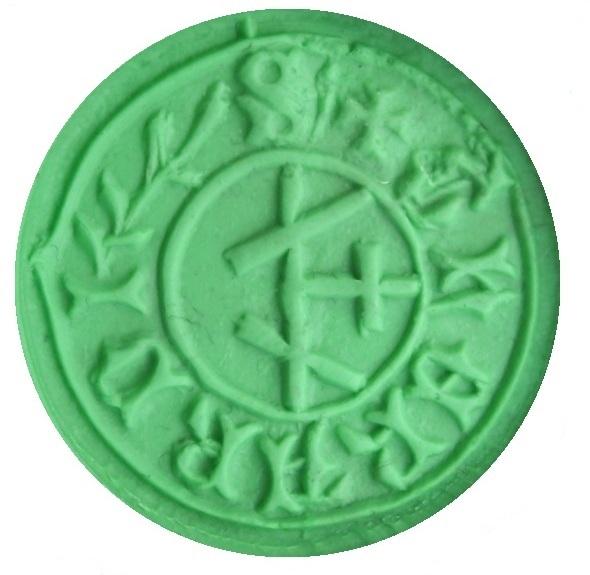 mittelalterliches Petschaft mit Hausmarke etwa 15.Jh., Abdruck
