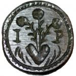 neuzeitlicher Siegelring in herausragender Erhaltung (gespiegelt)
