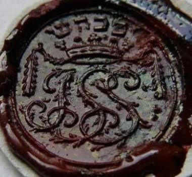 Petschaft mit hebräischen Schriftzeichen um 1750