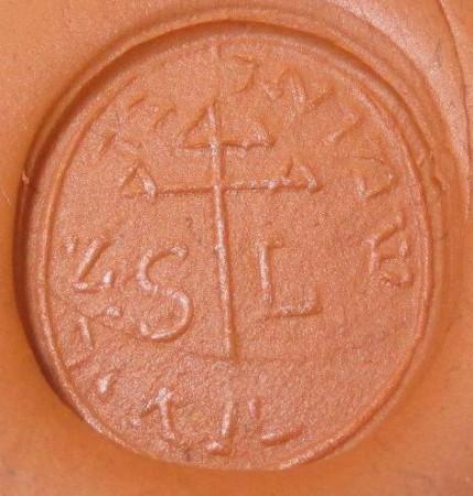Siegelring mit Segenszeichen und hebräischer Umschrift, um 1800, Abdruck