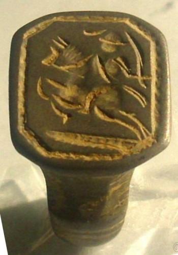 Siegelring aus Süddeutschland , um 1800