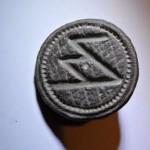 spätmittelalterliches Petschaft mit Hausmarke, gespiegelt