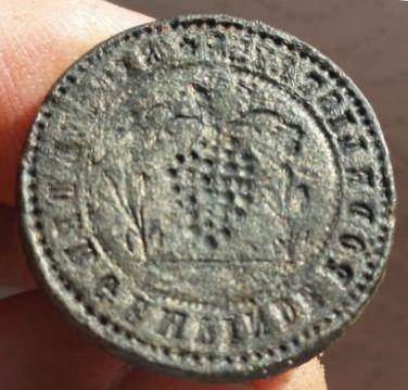 Siegel der Gemeinde Pödelist Mitte 18.Jh. (1751 ?)