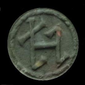 hülsenförmiges Siegel mit Hausmarke, norddeutsch, Abdruck