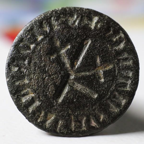 mittelalterliches Petschaft mit Hausmarke S'HINRICI L...