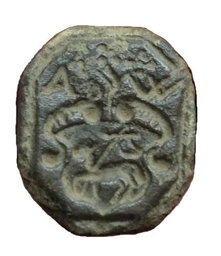 Siegelstempel mit Agnus Dei und Initialen,vermutlich etwa 16./17.Jh., gespiegelt