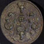 neuzeitliche Siegelfläche ohne Handhabe, etwa 18./19.Jh., gespiegelt