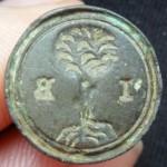 neuzeitlicher Siegelstempel , ca. 17. Jh.