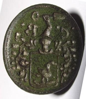 neuzeitliches Petschaft, Initialen, Vogel im Wappen, darüber Arm mit Spaten, etwa 17.Jh.