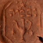 neuzeitlicher Siegelring ca. 16./17.Jh.