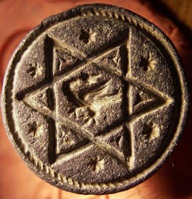 Petschaft mit Hexagramm, mittelalterlich