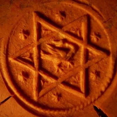 Abdruck, Petschaft mit Hexagramm, mittelalterlich
