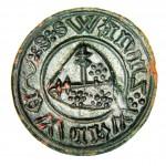 mittelalterliches Petschaft, etwa 13./14.Jh.