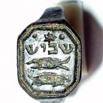 Siegelring mit hebräischen Schriftzeichen und 2 Fischen