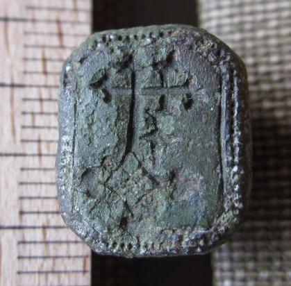 Petschaft mit gotischem Schlüssel, etwa frühes 16.Jh.