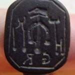 Siegelring eines Schmiedes um 1750