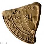 zerschlagenes Siegel des letzten Rügenfürsten Wizlaw III, Abdruck