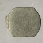 neuzeitlicher Siegelring mit unbearbeiteter Siegelfläche um 1800