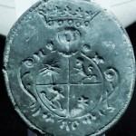 Petschaft mit vierteiligem Wappen, 2 Hälfte 18. Jh Gespiegelt