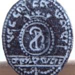 Siegelstempel des Juden Jakob Kohen, Sohn Simons von Patschberg. 18. Jh