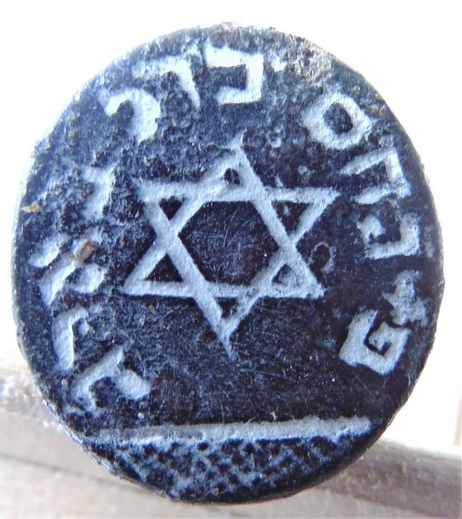 jüdisches Petschaft in alter hebräischer Schrift des Pinchas .....berg, vermutlich 18. Jh. gespiegelt