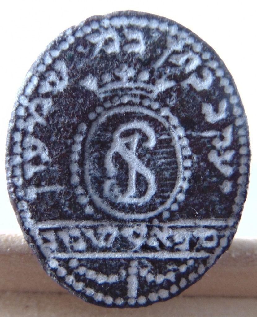 Siegelstempel des Juden Jakob Kohen, Sohn Simons von Patschberg gespiegelt 18. Jh